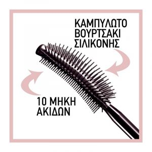 MAYBELLINE NEW YORK Lash Sensational Black Mascara