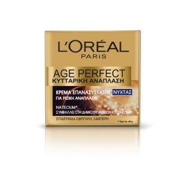 AGE PERFECT CELL RENEW NIGHT CREAM