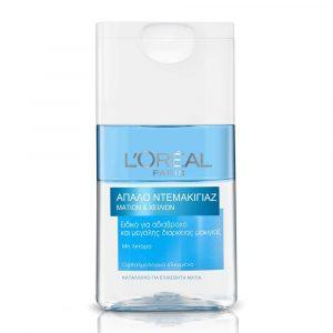 L'ORÉAL PARIS Waterproof Ευε & Lips Makeup Remover