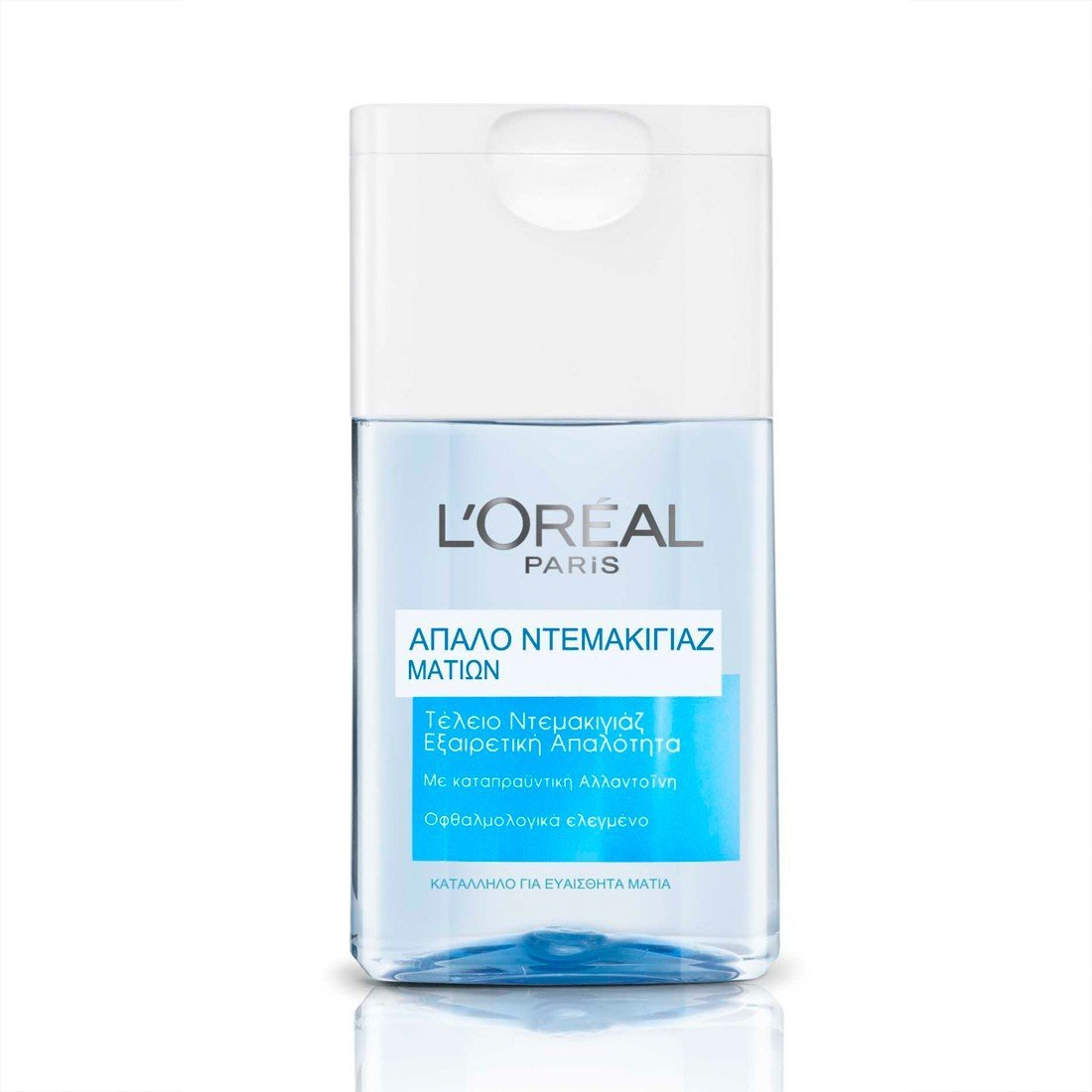 L'OREAL PARIS WATERPROOF ΕΥΕ & LIPS MAKEUP REMOVER