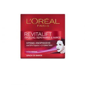 L'ORÉAL PARIS Revitalift Face, Contours & Neck