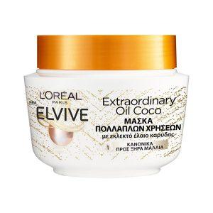 ELVIVE Extraordinary Oil Coconut Mask