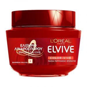 ELVIVE Color Vive Mask