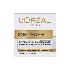 L'ORÉAL PARIS Age Perfect Eye Cream
