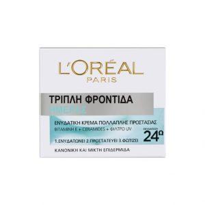 L'ORÉAL PARIS Triple Active 24Η Hydration For Normal/Mixed Skin