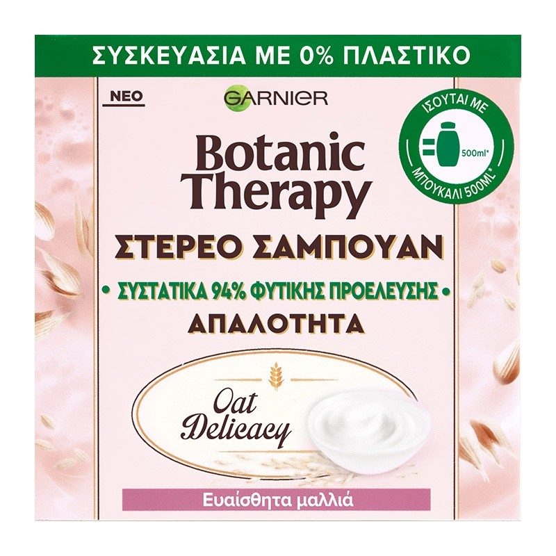 BOTANIC THERAPY Delicate Solid Shampoo 60Gr