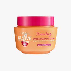 ELVIVE Dream Long Mask