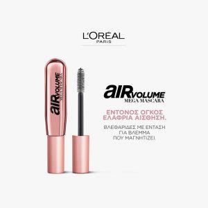 L'ORÉAL PARIS Air Mega Volume Mascara